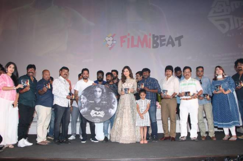 Imaikkaa Nodigal Movie Audio Launch Photos