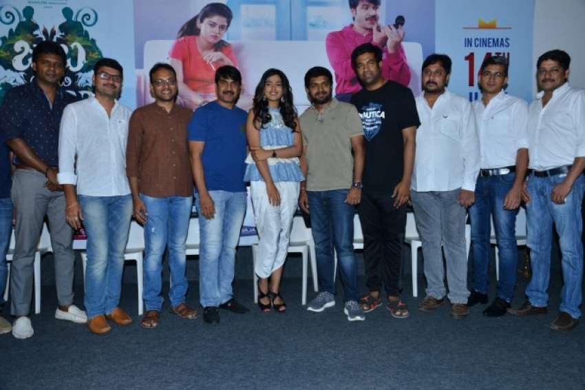 Jamba Lakidi Pamba  Press Meet Photos