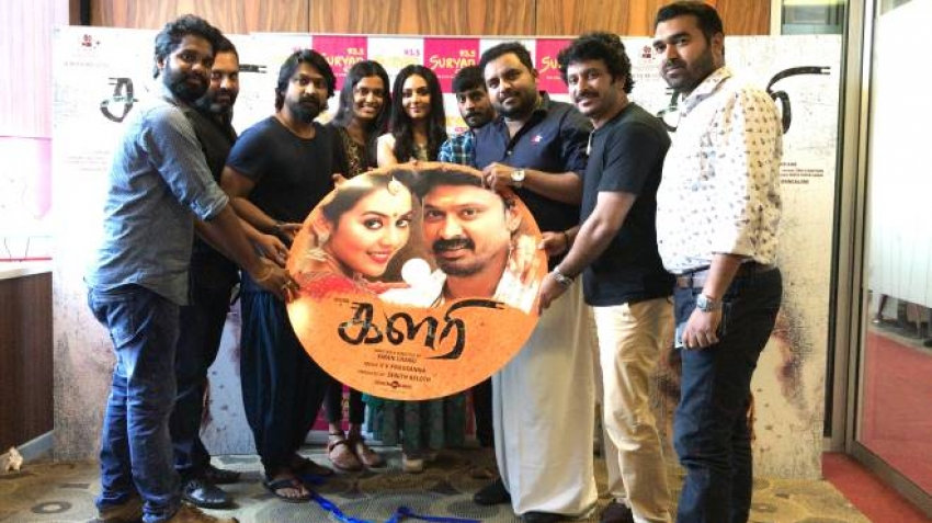 Kalari Audio Launch Photos