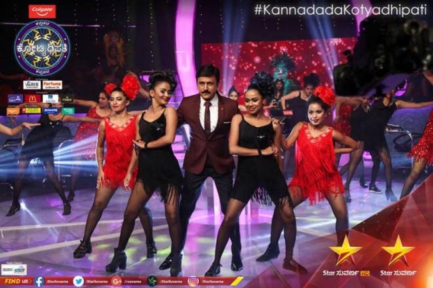 Kannada Kotyadipathi 3 Grand Opening Photos