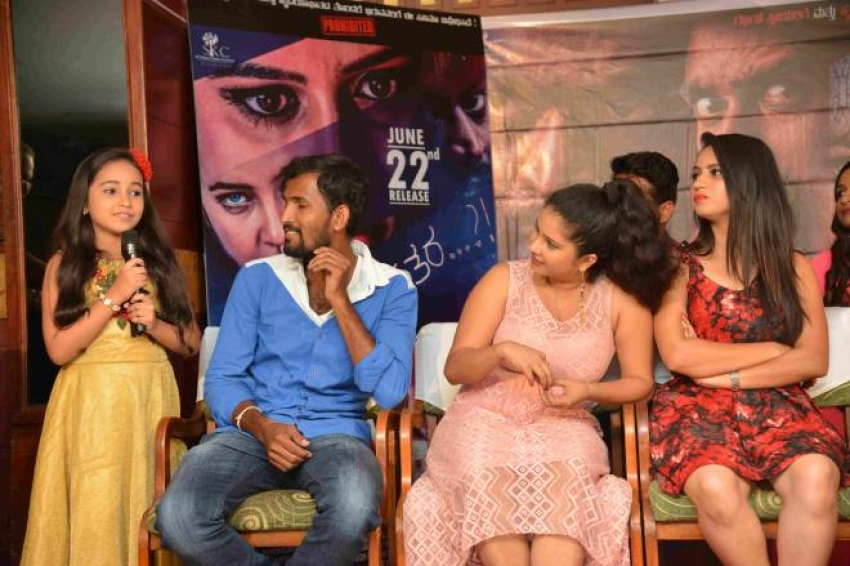Kelavu Dinagala Nantara Movie Press Meet Photos