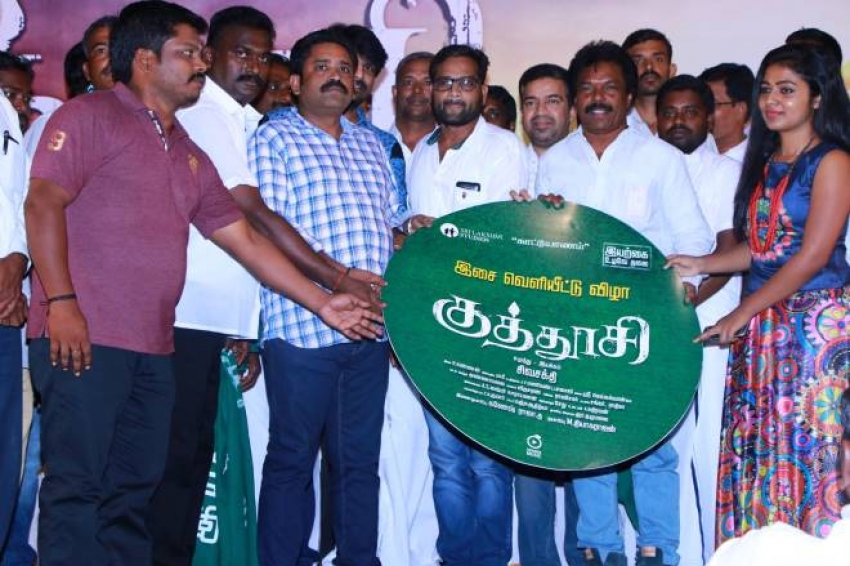 Kuthoosi Audio Launch Photos