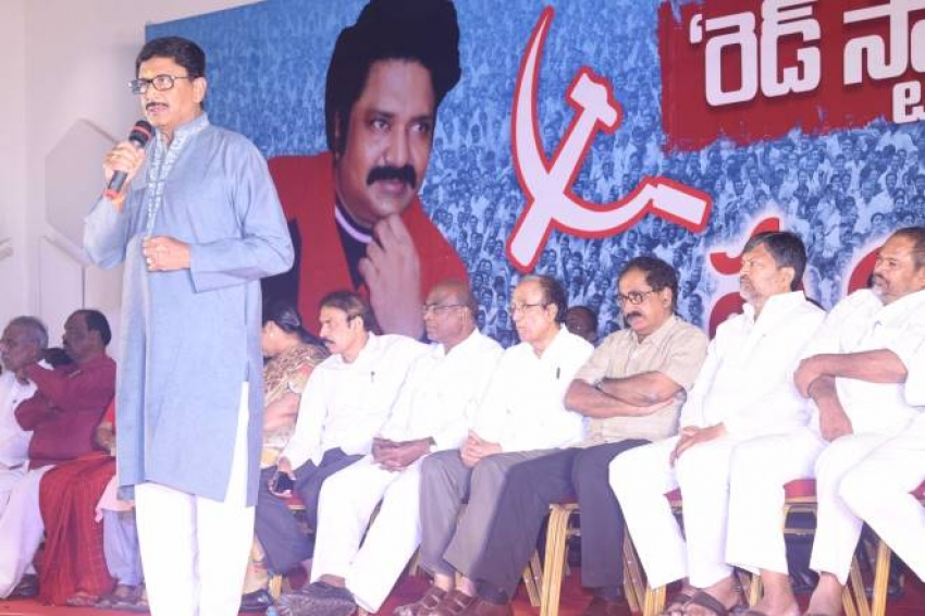 Madala Ranga Rao Condolence Meet Photos