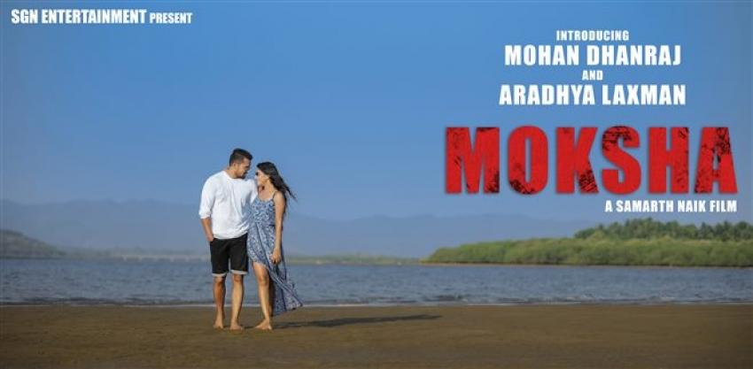 Moksha Photos