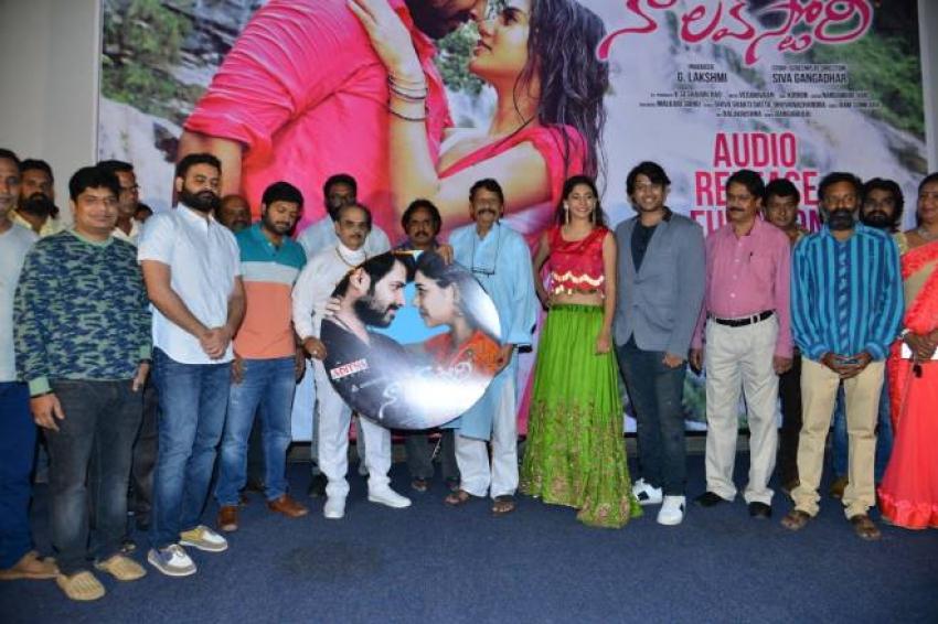 Naa Love Story Movie Audio Launch Photos