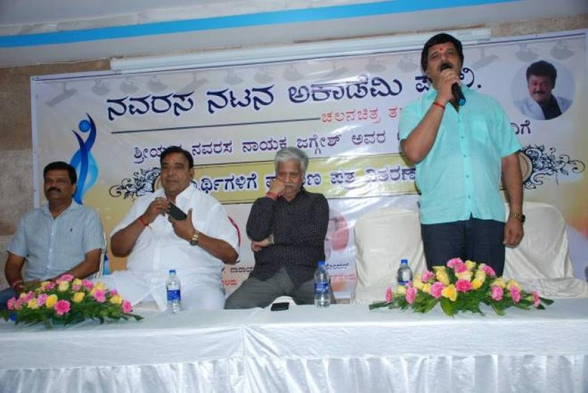Navarasa Natana Academy Pvt Ltd Press Meet Photos
