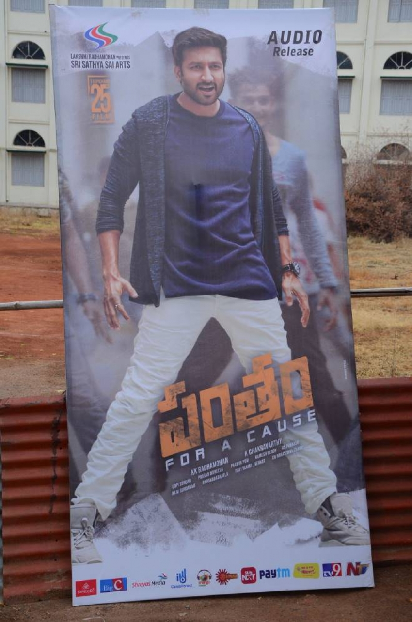 Pantham Movie Audio Launch Photos
