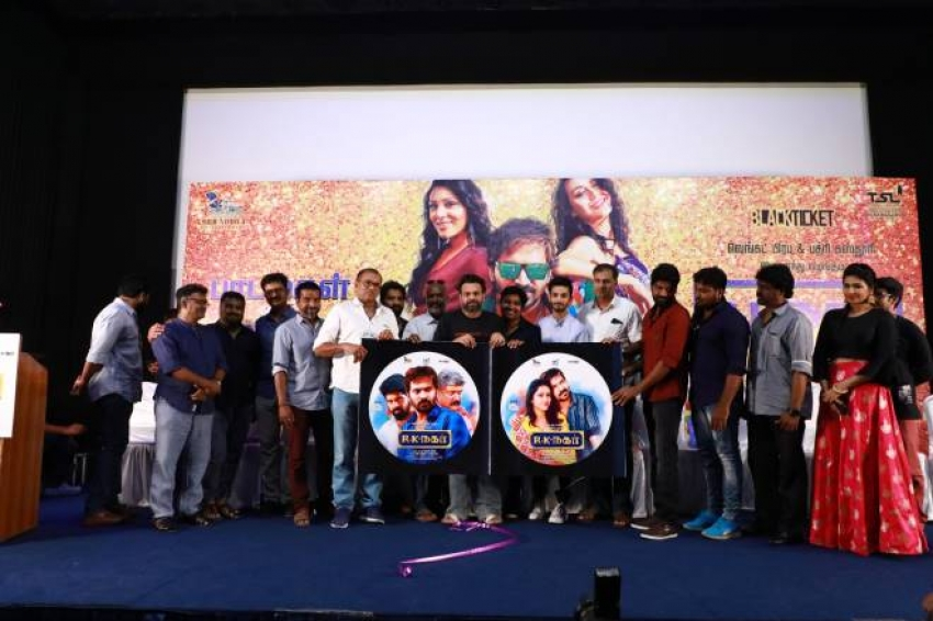 R K Nagar Audio Launch Photos