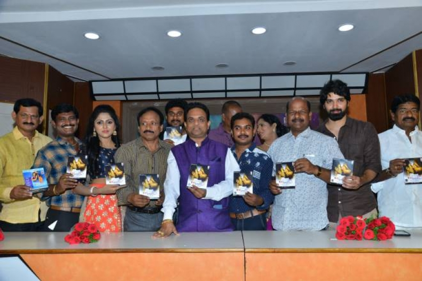 R U Married Movie Press meet Photos