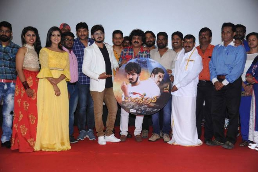 Rudrakshipura  Audio Release Photos