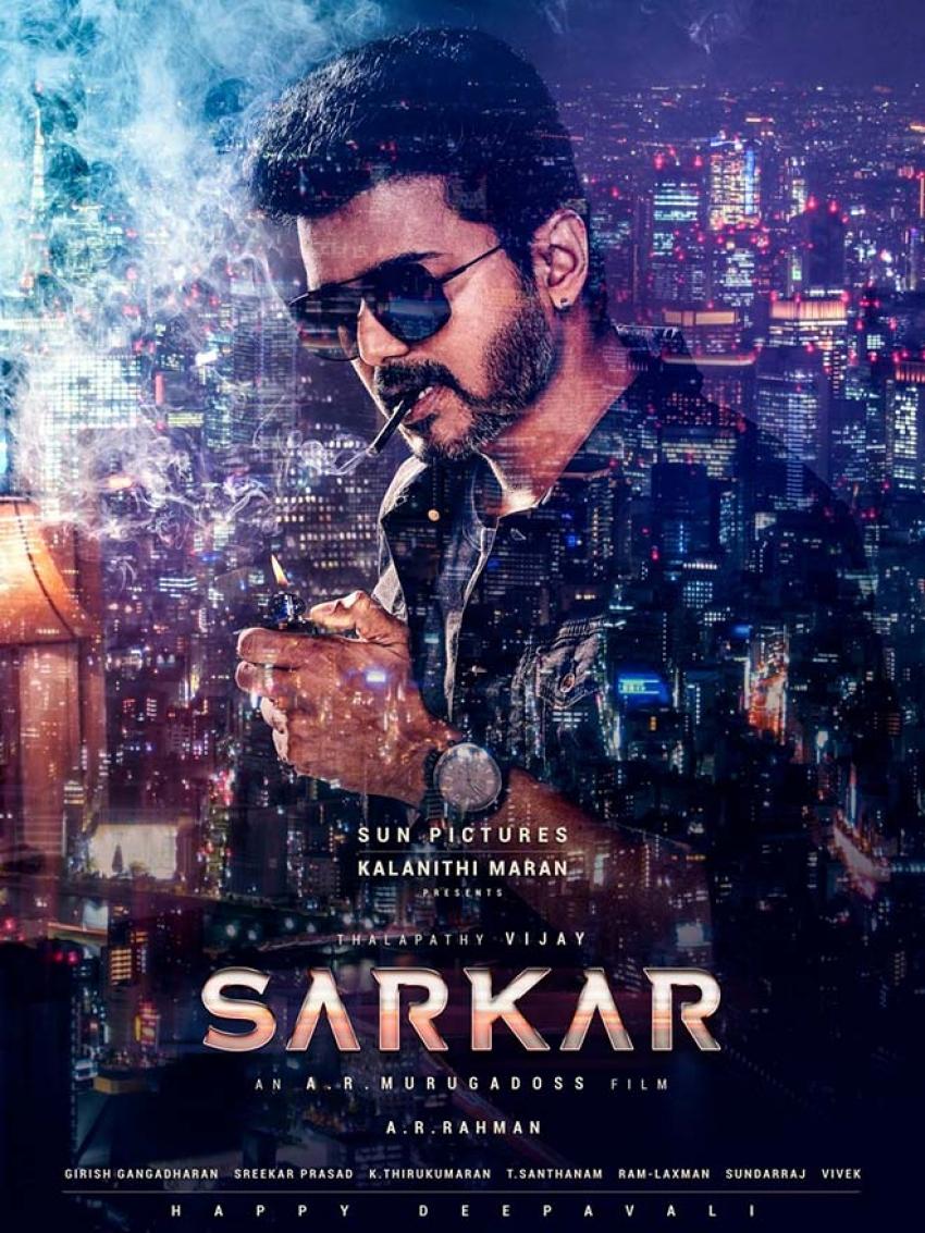 Sarkar Photos