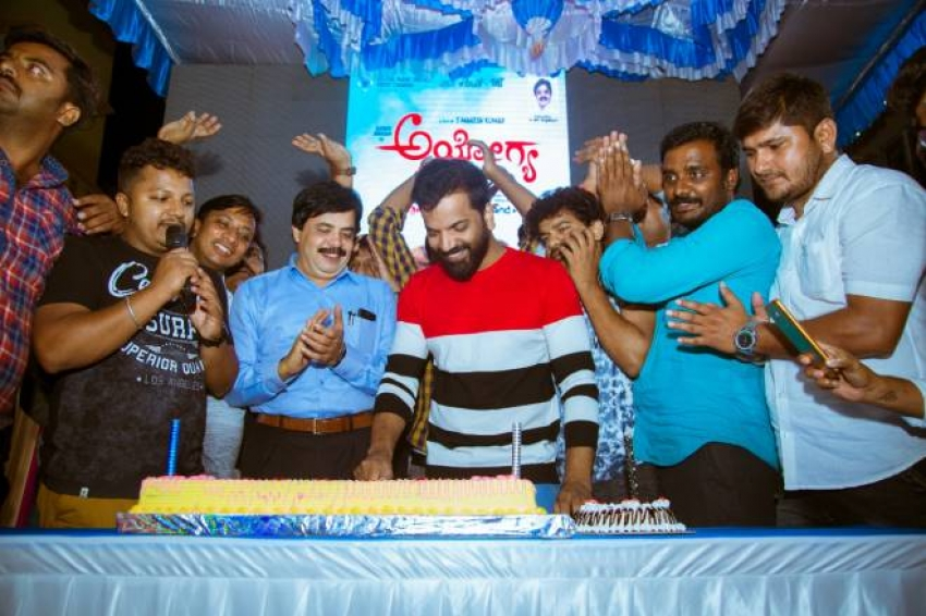 Sathish Ninasam Birthday Celebration Photos