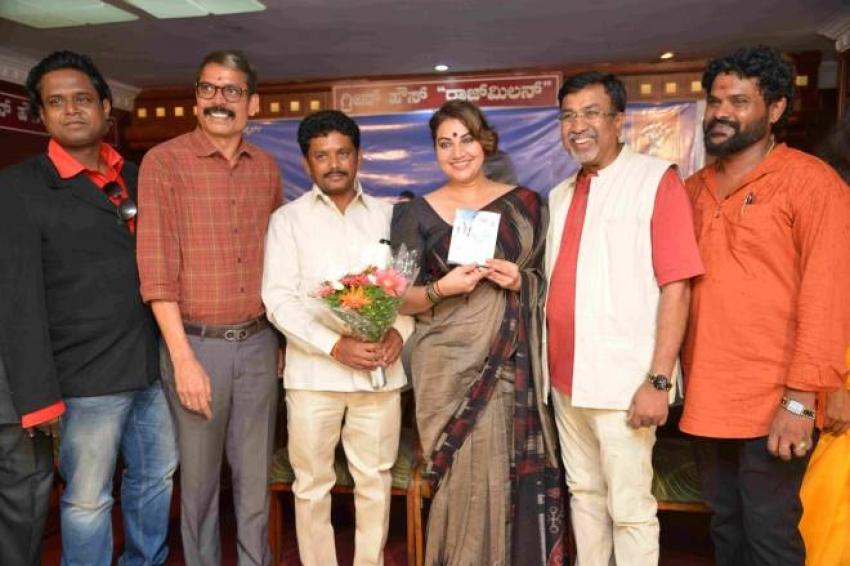 Seethamma Bandalu Siri Mallige Thottu Movie Audio Release Photos