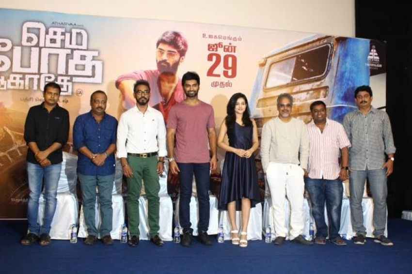 Semma Botha Aagatha Movie Press Meet Photos