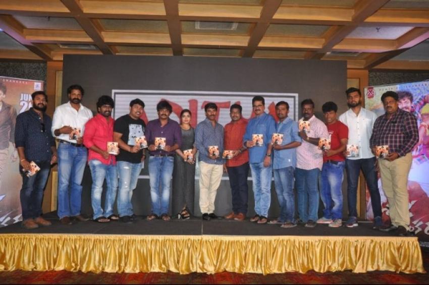 Shambho Shankara Movie  Audio Launch Photos