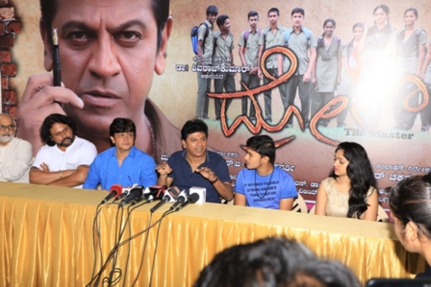 Shivarajkumar Drona Movie Muhurat Photos