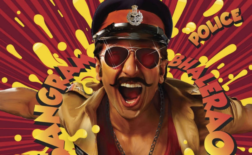 Simmba Photos