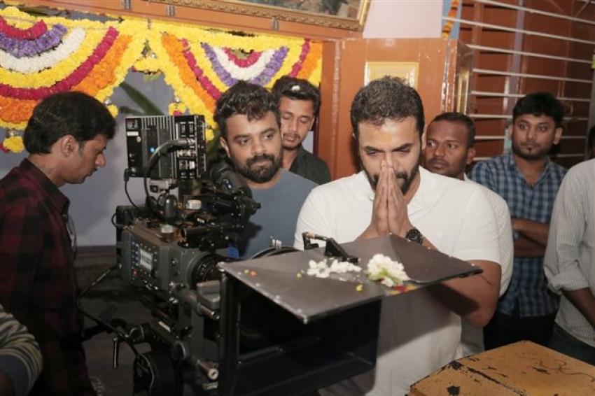 Sri Murali Bharathe Movie Muhurat Photos