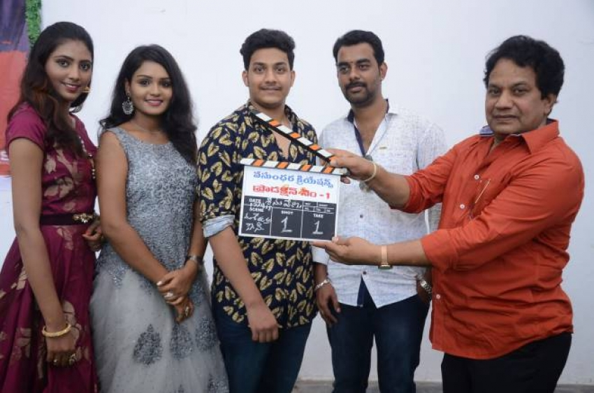 Srinu Venu Movie Opening Photos