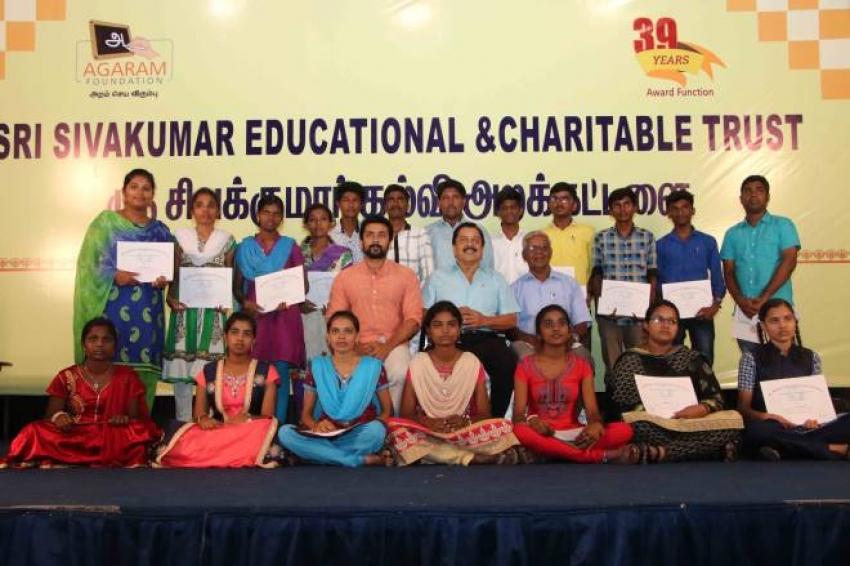 Surya At 39th Sri Sivakumar Educational And Charitable Trust Awards Ceremony Photos
