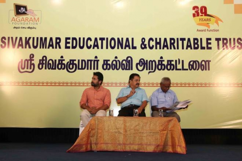 Surya At 39th Sri Sivakumar Educational And Charitable Trust Awards Ceremony Photos