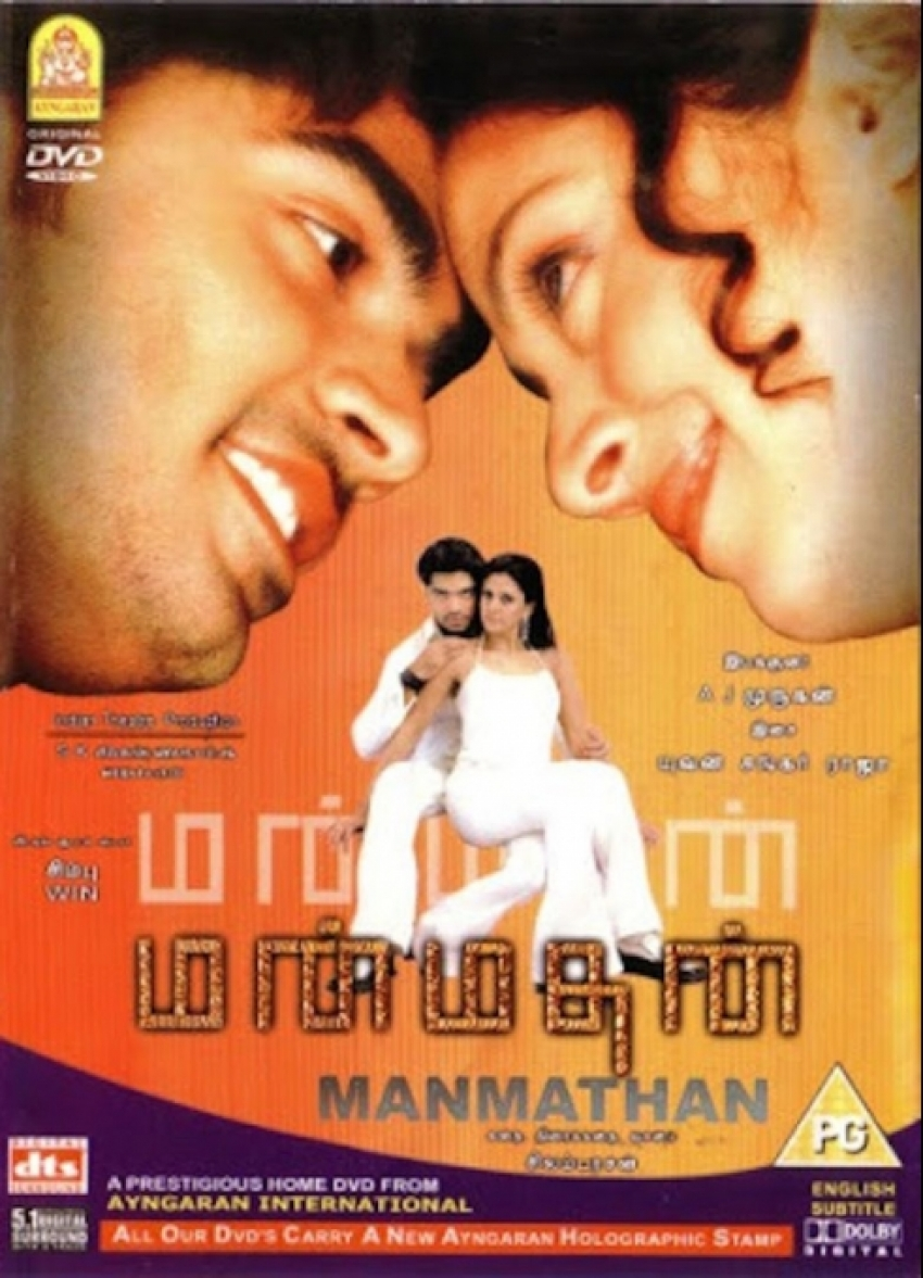 Tamil Movies You Should Never Watch With Your Parents Photos