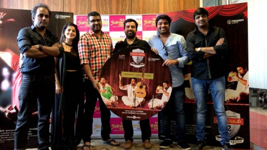 Tamizh Padam 2 Movie Audio Launch Photos