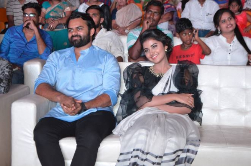 Tej I love you Audio Success Meet Photos