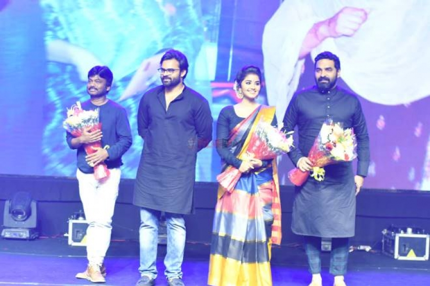 Tej I Love You  Movie Audio Launch Photos