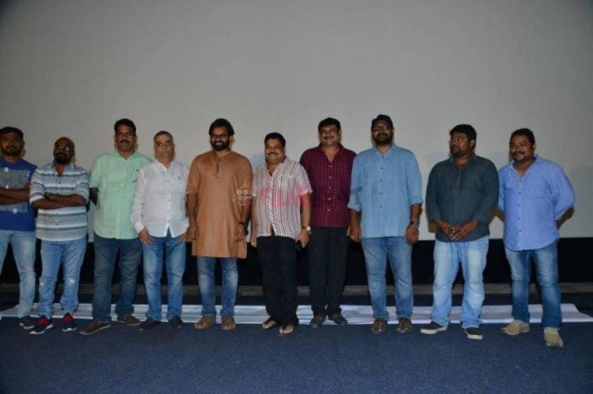 Tej I Love You Trailer Launch Photos