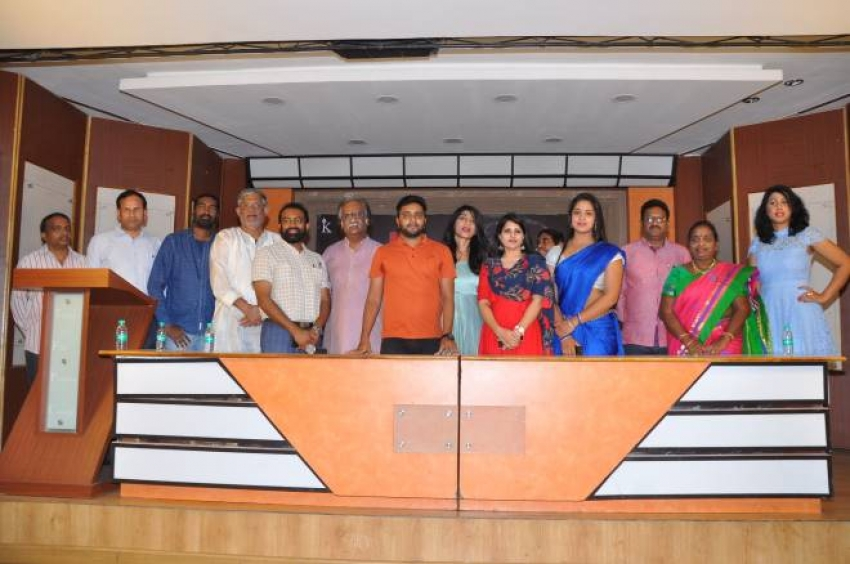 U Movie Press Meet Photos