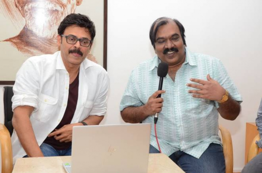 Venkatesh Launched Rama Rama Re Song Photos