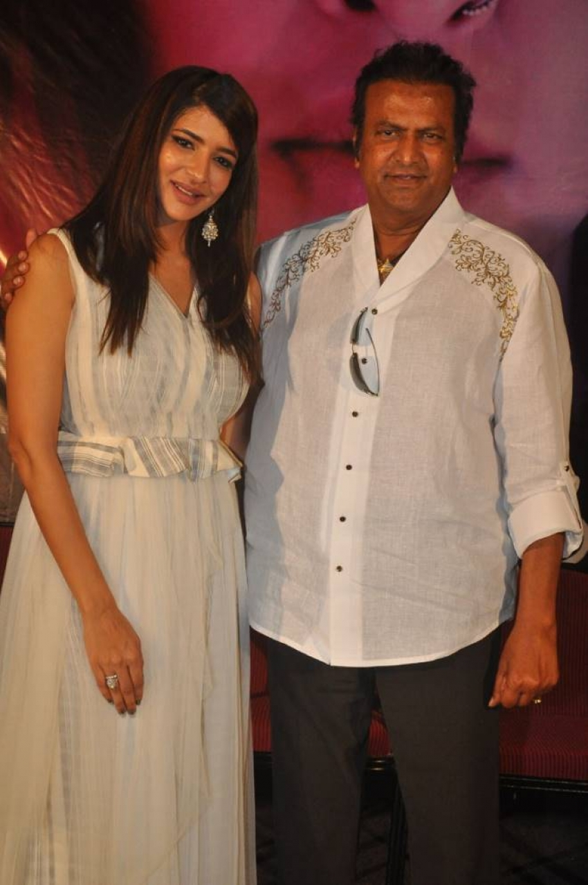 Wife Of Ram Movie Trailer Launch Photos