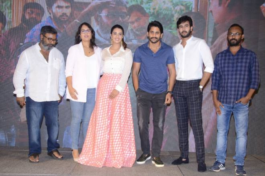 Ye Maaya Peremito Movie First Look Teaser Launch Photos