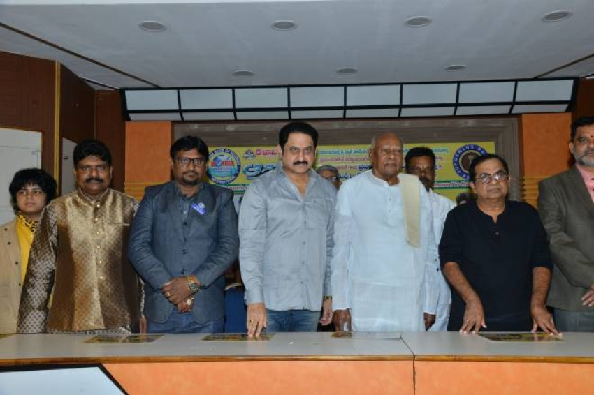 Aditya Movie World Record Press Meet Photos