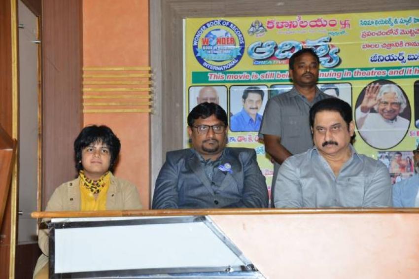 Aditya Movie World Record Press Meet Photos