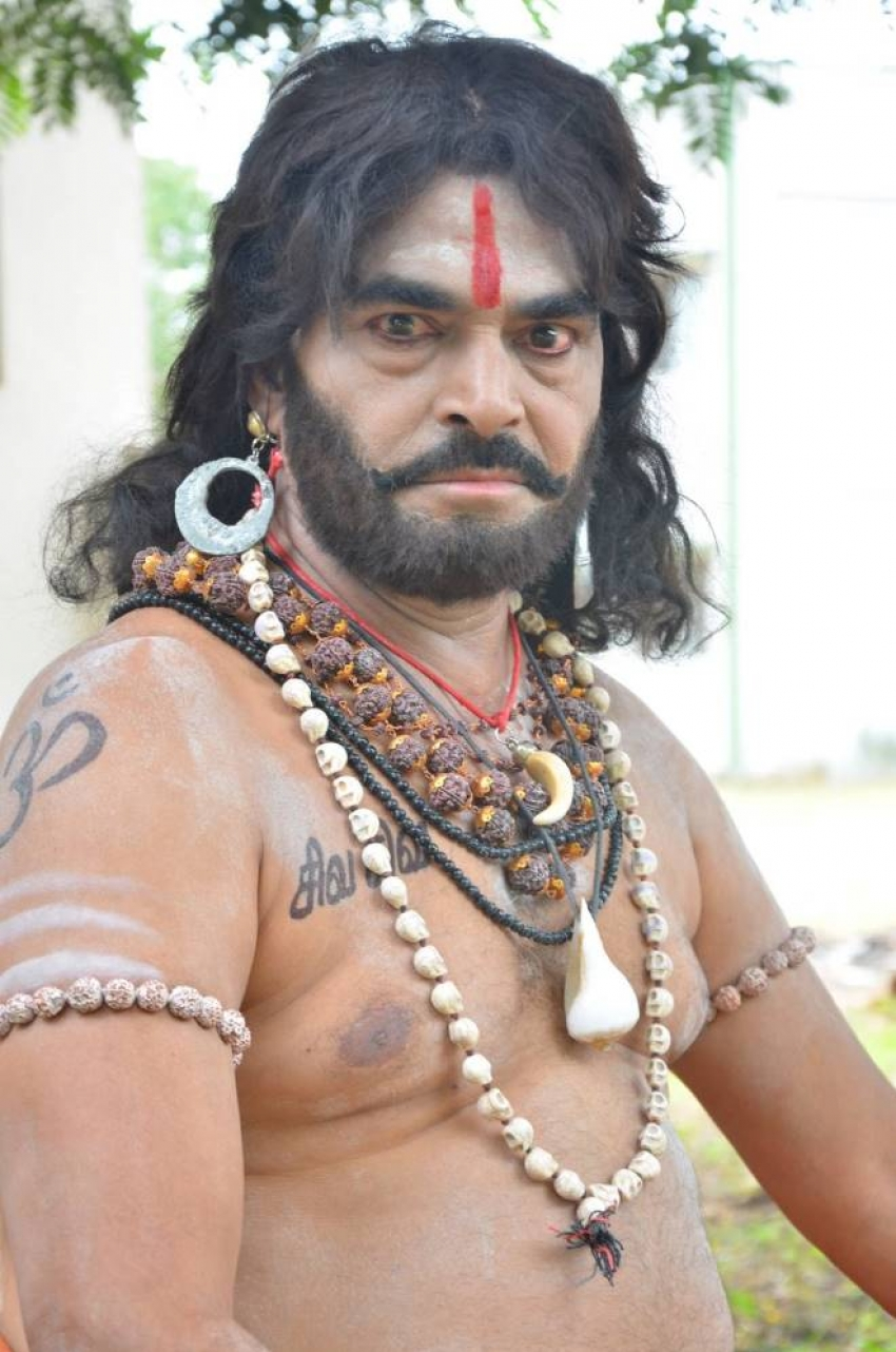 Aghori Photos