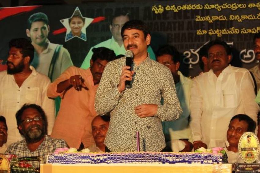 Bharat Ane Nenu 100 Days Celebration  In Rajahmundry Photos
