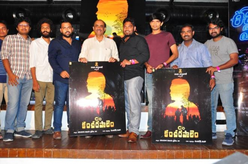 C/o Kancharapalem Poster Launch Photos