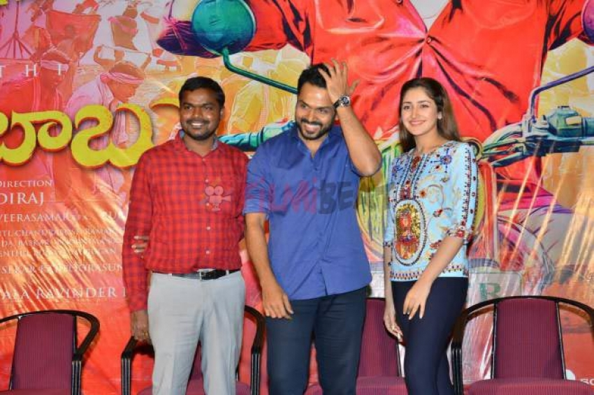 Chinna Babu Movie Success Meet Photos
