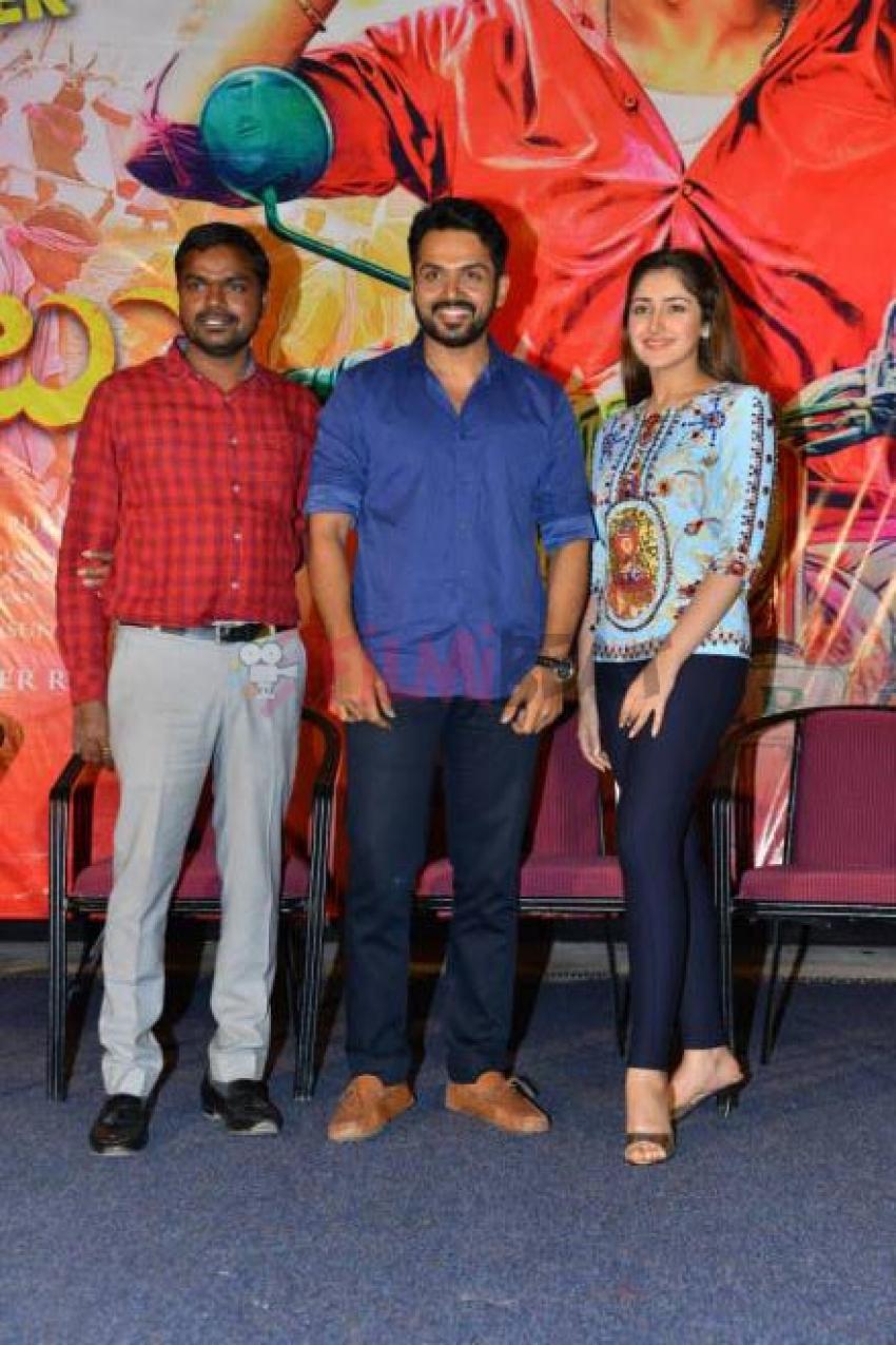 Chinna Babu Movie Success Meet Photos
