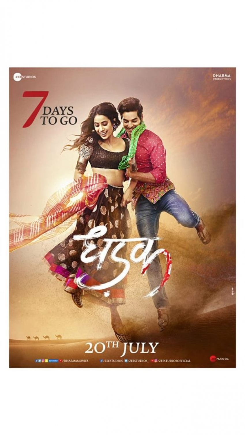Dhadak Photos