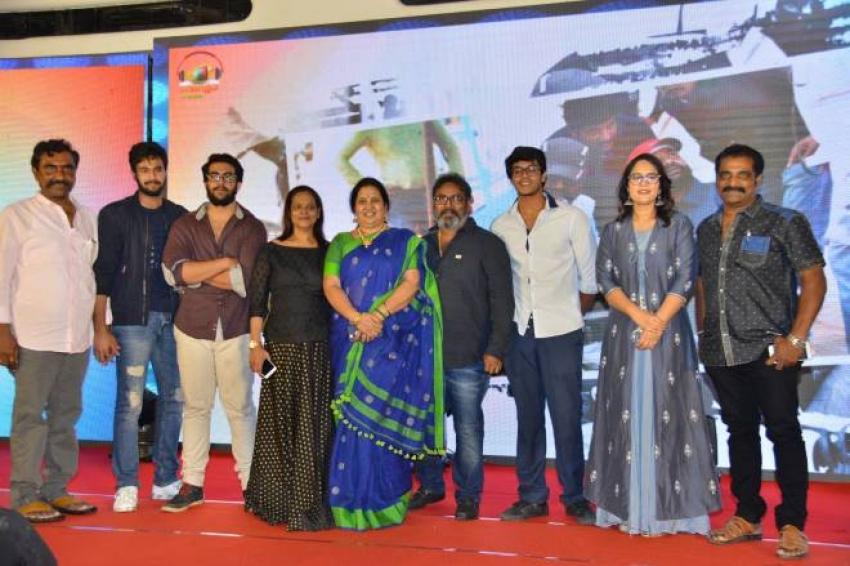 Ee Maaya Peremito Movie Audio Launch Photos