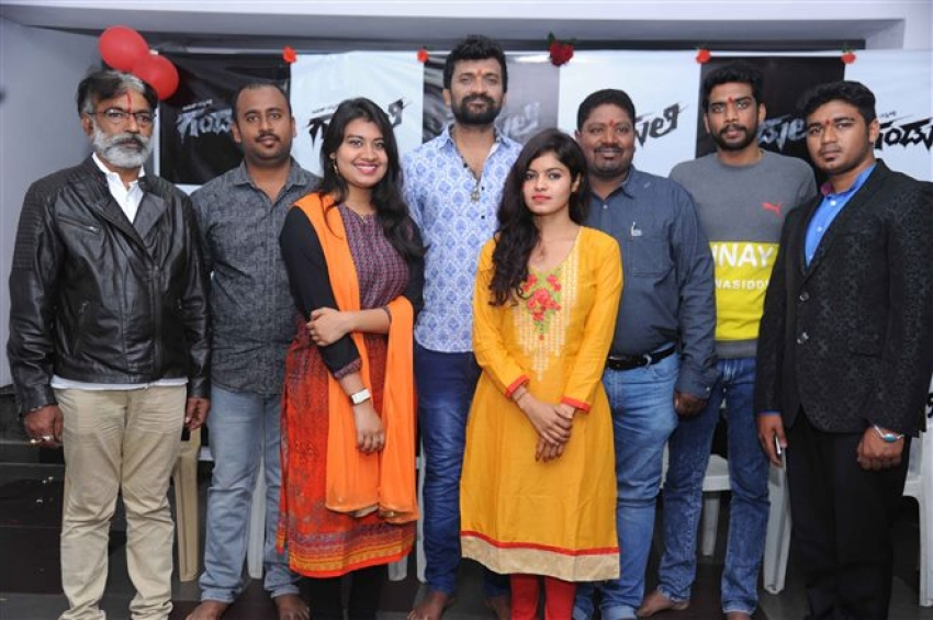 Gandhuli Movie Launch & Press Meet