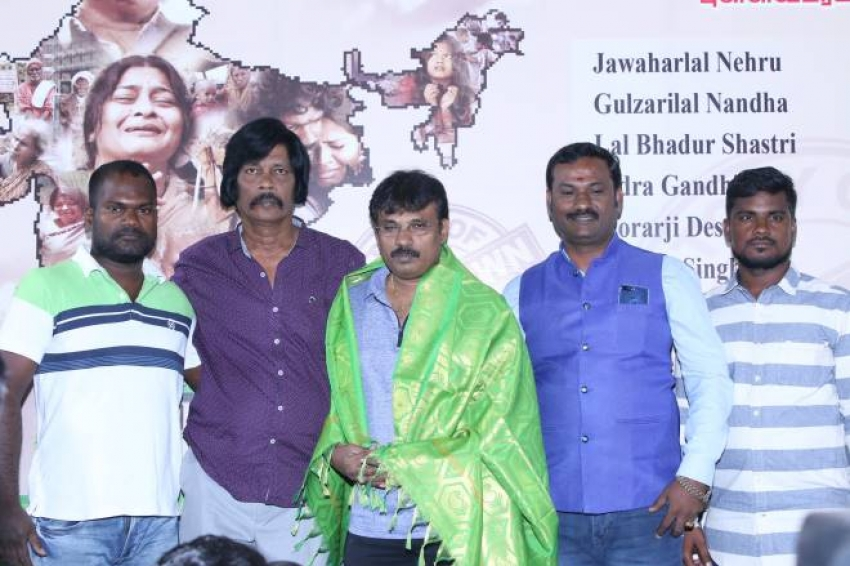 Kabilavasthu Audio Launch