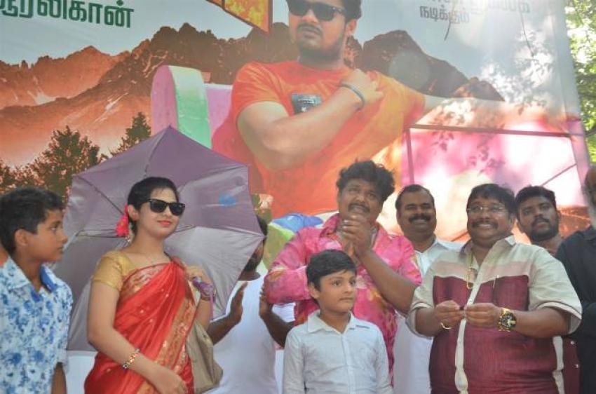 Kadamaan Paarai First look And Teaser Launch Photos