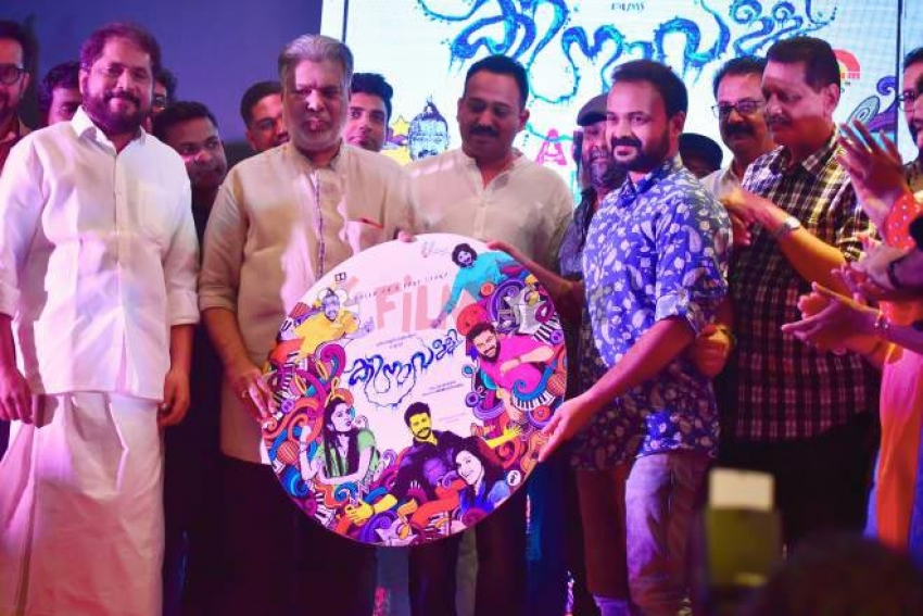 Kinavally Movie Audio Launch Photos