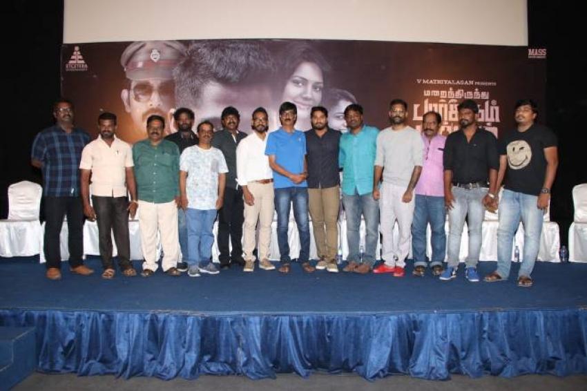 Marainthirunthu Parkum Marmam Enna Movie Press Meet