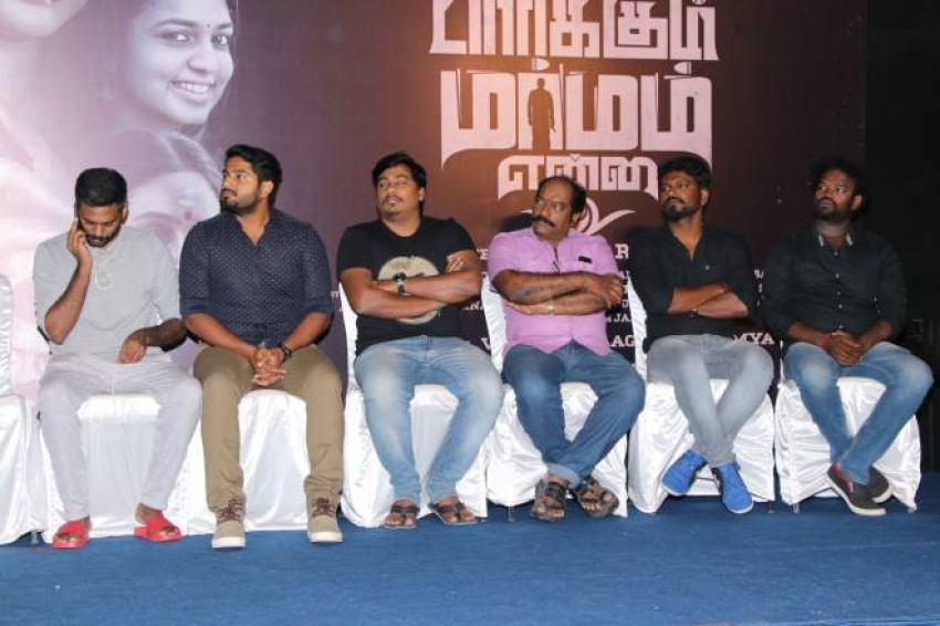 Marainthirunthu Parkum Marmam Enna Movie Press Meet Photos