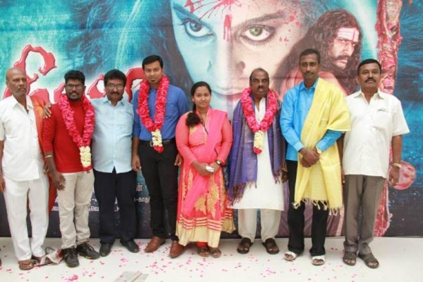 Nisha Movie Launch Photos